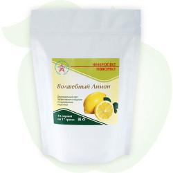 Фибропект волшебный лимон